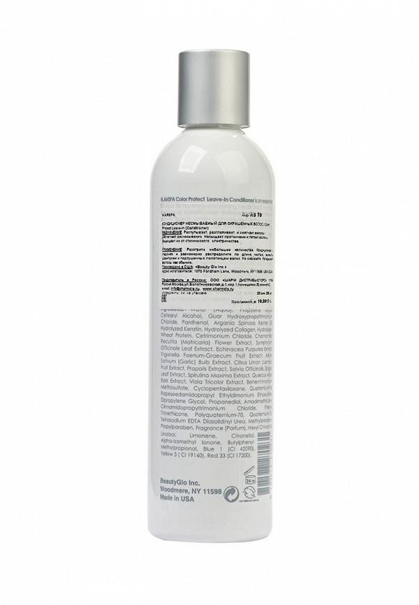 Кондиционер H.AirSpa несмываемый для окрашенных волос, 236 мл