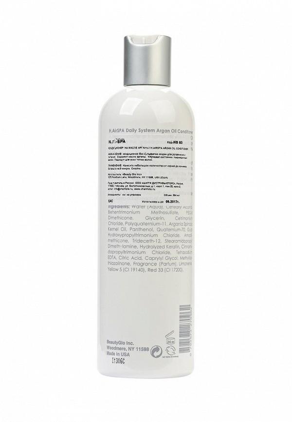 Кондиционер для волос H.AirSpa на масле арганы, 354 мл