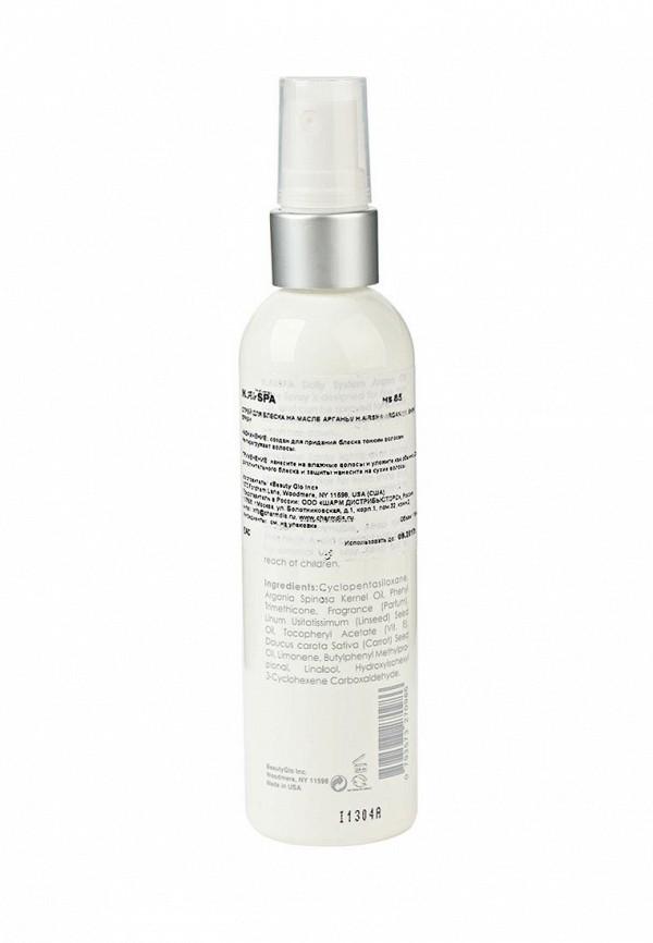 Спрей для волос H.AirSpa для блеска на масле арганы, 118 мл