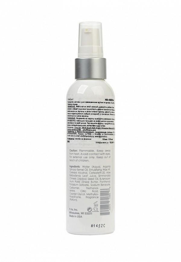 Сыворотка для волос H.AirSpa детская разглаживающая на масле арганы