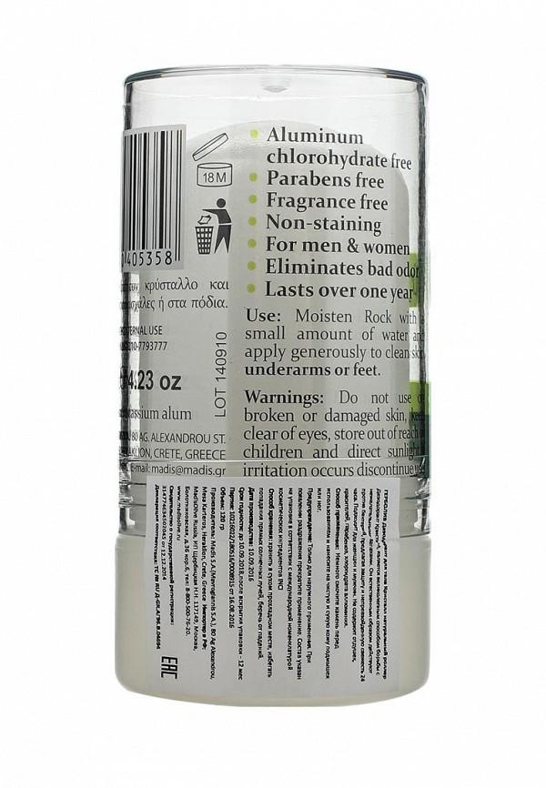 Дезодорант HerbOlive для тела Кристалл натуральный стик, 120 гр