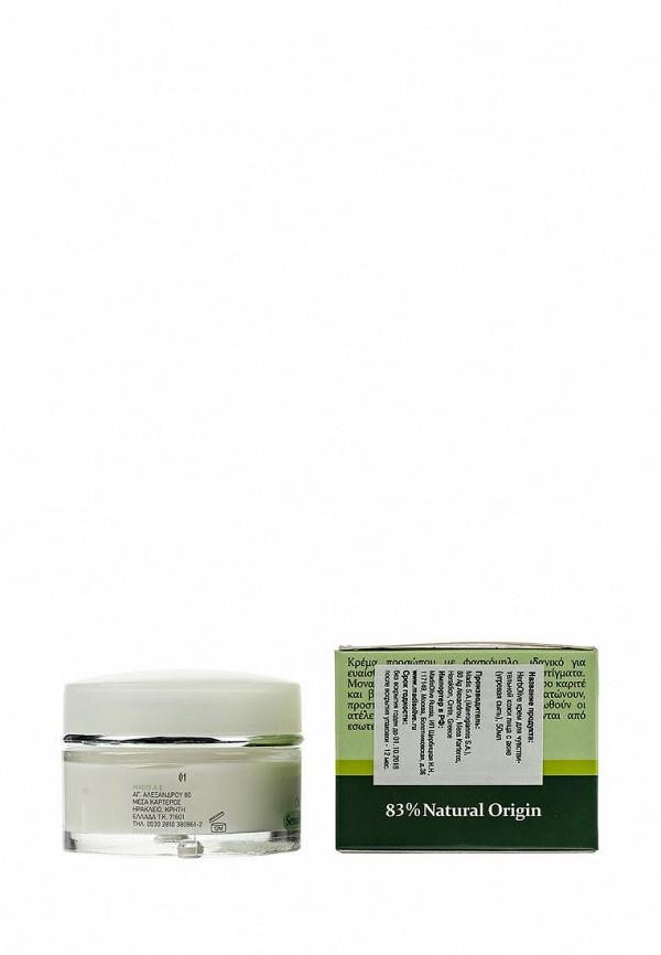 Крем HerbOlive для лица для чувствительной и проблемной кожи (акне, угревая сыпь), 50 мл
