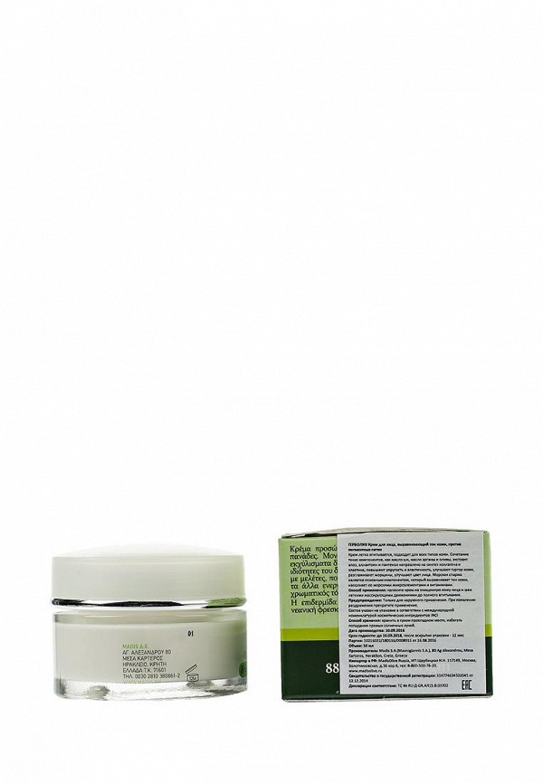 Крем HerbOlive для лица, выравнивающий тон кожи, против пигментных пятен, 50 мл