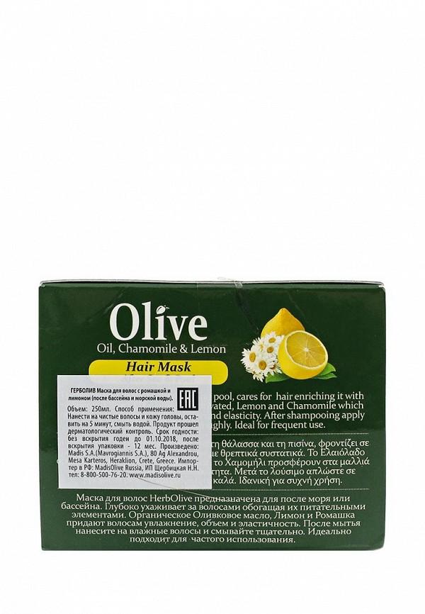 Маска HerbOlive для волос с маслом оливы, ромашкой и лимоном, 250 мл