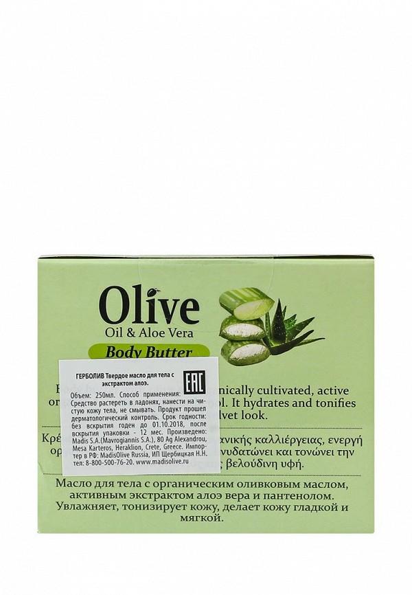 Масло HerbOlive для тела с алоэ-вера, 250 мл