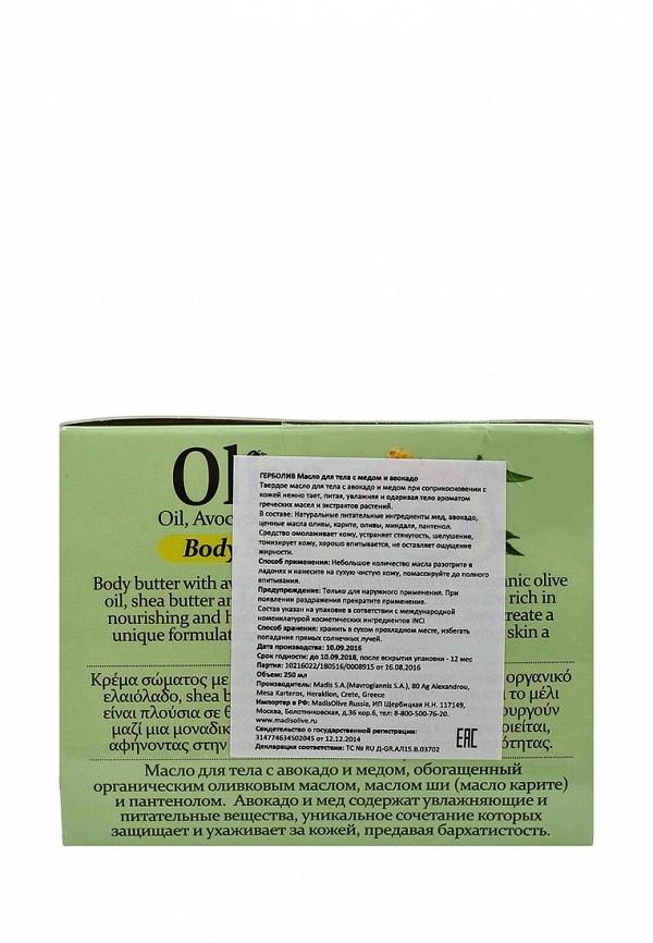 Масло HerbOlive для тела с медом и авокадо, 250 мл