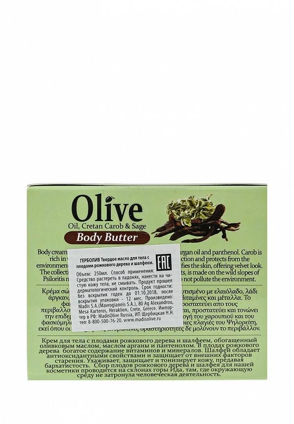 Масло HerbOlive для тела с экстрактом плодов рожкового дерева и шалфеем, 250 мл
