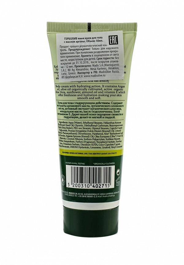 Крем HerbOlive для тела с маслом арганы, 50 мл