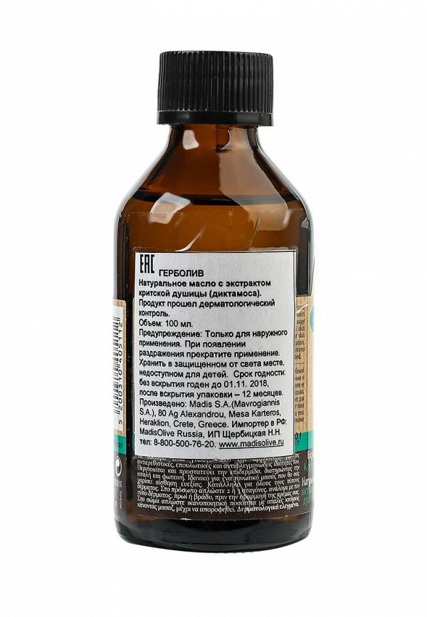 Масло HerbOlive с экстрактом критской душицы (диктамоса), 100 мл