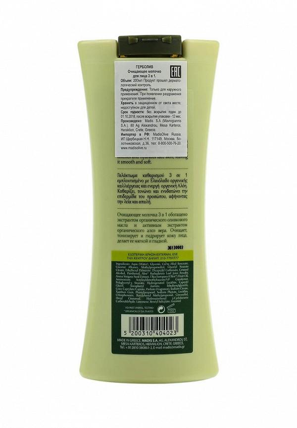 Молочко HerbOlive Очищающее для лица 3 в 1, 200 мл