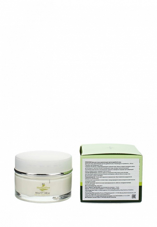 Крем для лица HerbOlive для лица укрепляющий против дряблой кожи, 50 мл