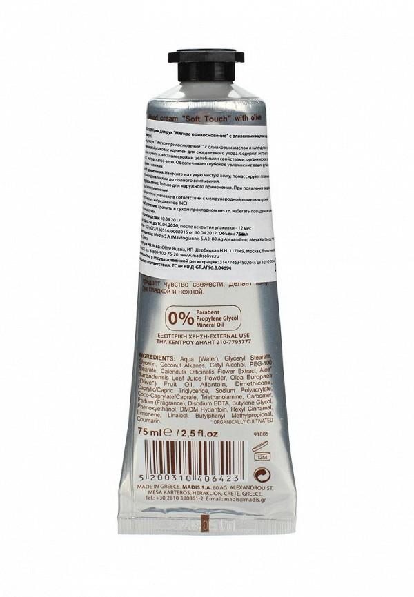Крем для рук HerbOlive Мягкое прикосновение с оливковым маслом и календулой премиум, 75 мл