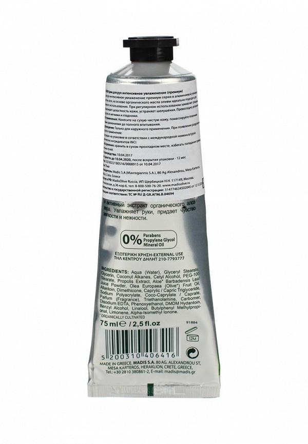 Крем HerbOlive для рук интенсивное увлажнение премиум, 75 мл