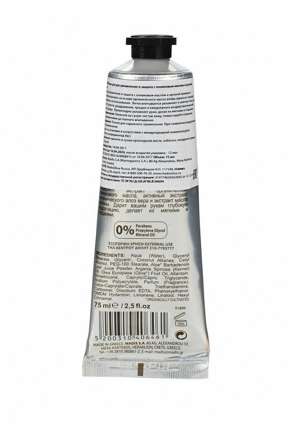 Крем HerbOlive для рук увлажнение и защита с оливковым маслом и арганой премиум, 75 мл