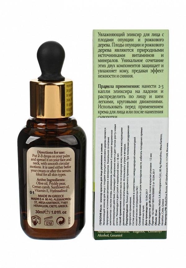 Масло для лица HerbOlive эликсир красоты, увлажнение и сияние, 30 мл