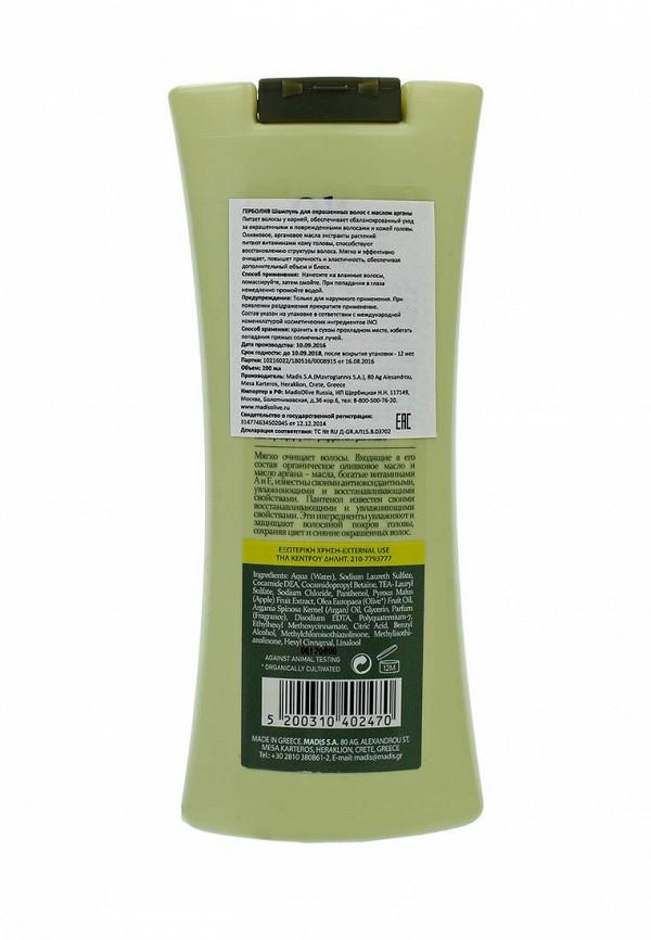 Шампунь HerbOlive для окрашенных волос, с маслом арганы, 200 мл