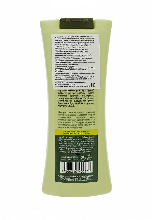 Шампунь HerbOlive для сухих волос, с алоэ-вера, 200 мл