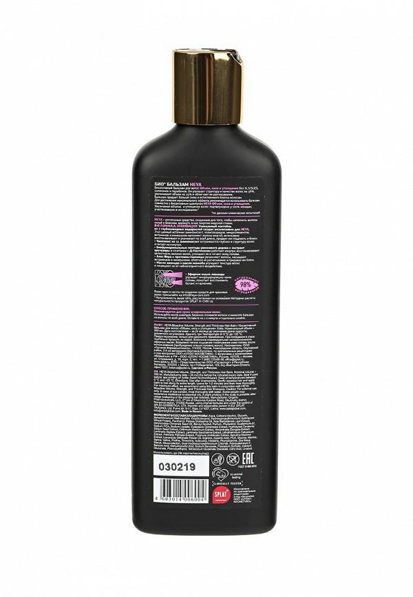 Бальзам для волос Heya биоактивный Объем Сила и Утолщение, 350 мл
