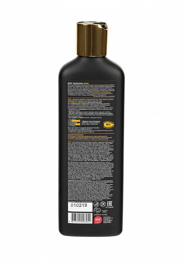 Бальзам Heya для волос биоактивный Питание и Восстановление, 350 мл