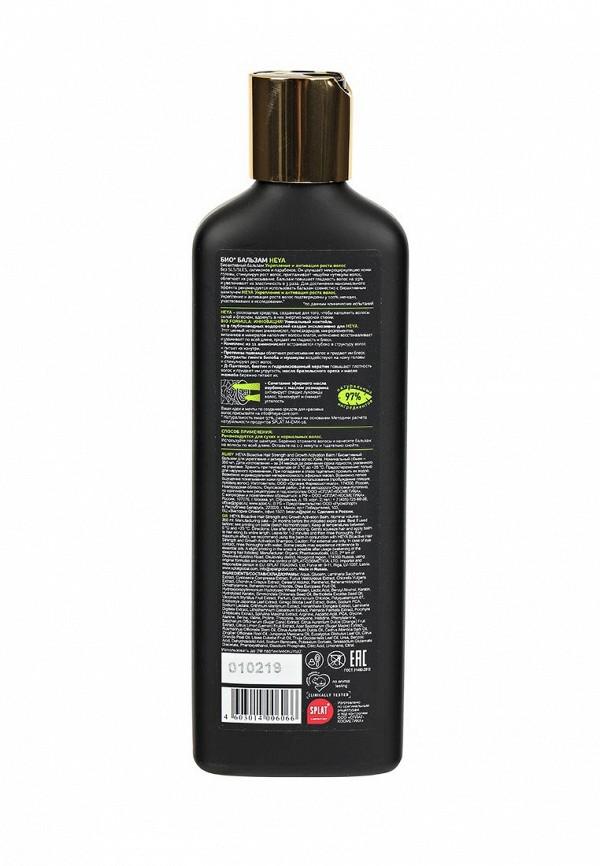 Бальзам Heya для волос биоактивный Укрепление и Активация роста, 350 мл