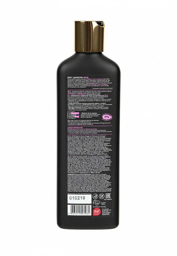 Шампунь Heya для волос биоактивный Объем Сила и Утолщение, 350 мл