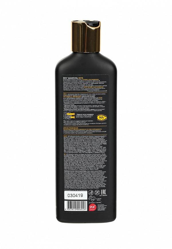 Шампунь Heya для волос биоактивный Питание и Восстановление, 350 мл
