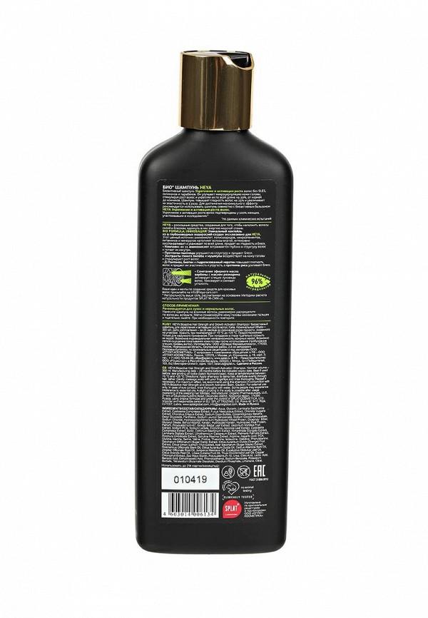 Шампунь Heya для волос биоактивный Укрепление и Активация роста, 350 мл