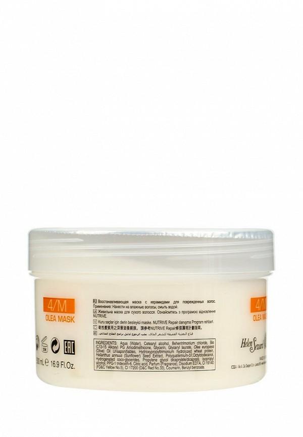 Маска для волос Helen Seward Восстанавливающая  с керамидами для поврежденных волос, 500 мл