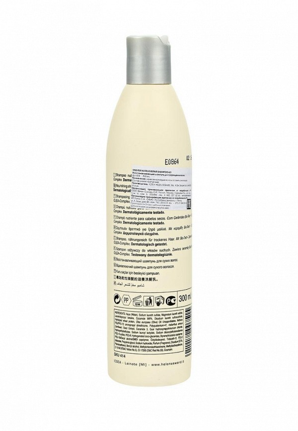 Шампунь Helen Seward Восстанавливающий  для поврежденных волос, 300 мл