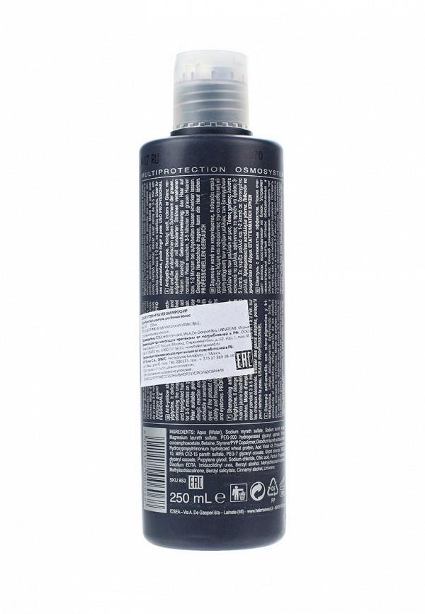 Шампунь Helen Seward Серебристый для белых волос, 250 мл