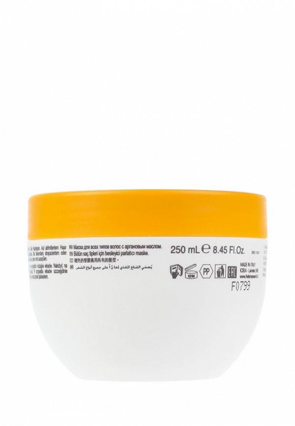 Маска для волос Helen Seward всех типов с аргановым маслом, 250 мл