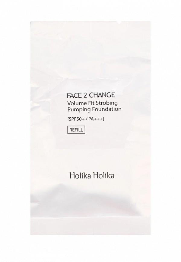 Тональное средство Holika Holika для стробинга Face to Change  SPF50+ PA+++ 23 натуральный беж
