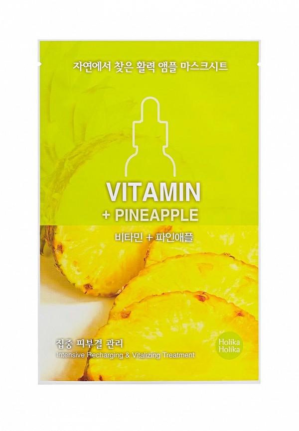 Маска Holika Holika тканевая для лица увлажняющая Ampoule Essence витамины