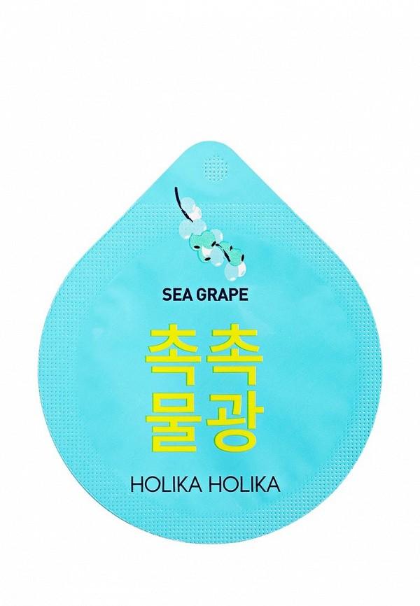 Маска для лица Holika Holika Капсульная ночная Superfood, увлажняющая, 10 г