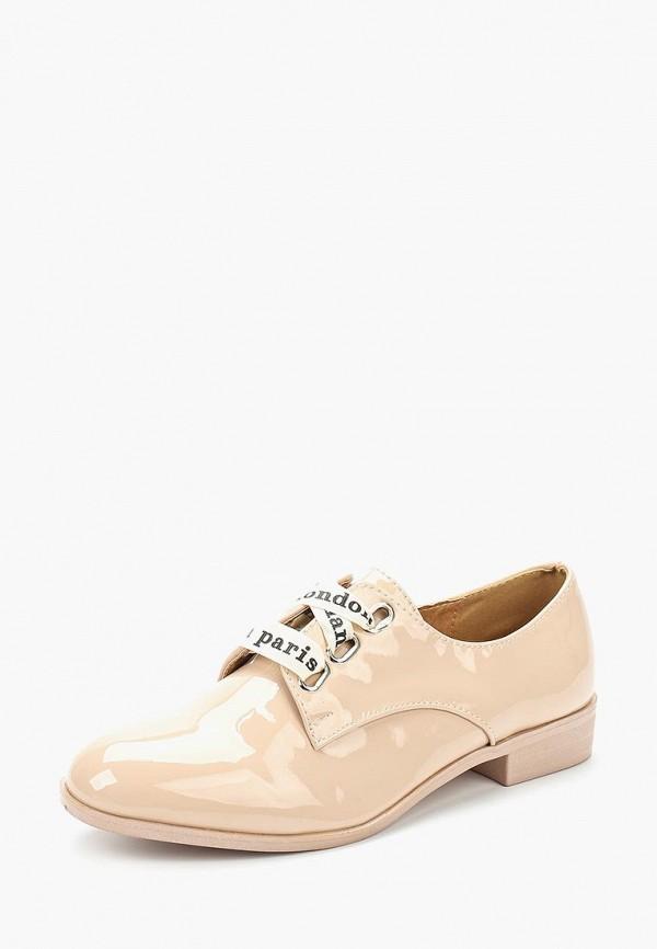 Ботинки Ideal Shoes A-9257