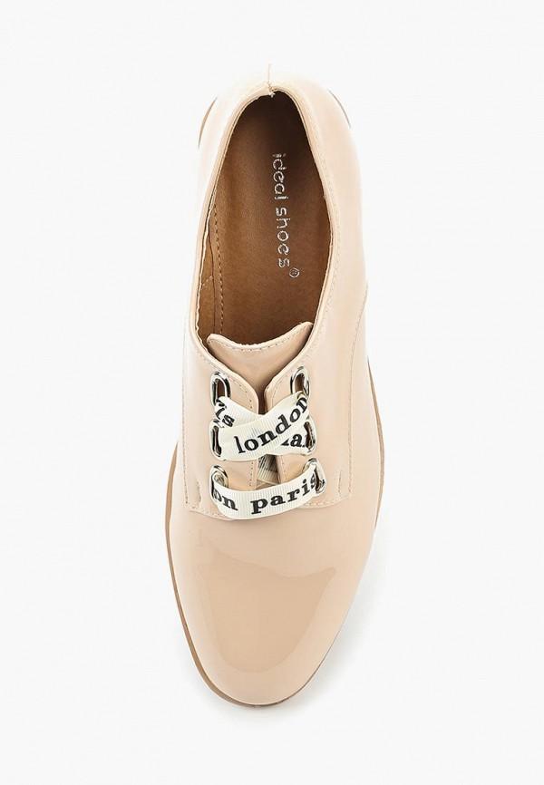 Ботинки Ideal Shoes A-9257 Фото 4