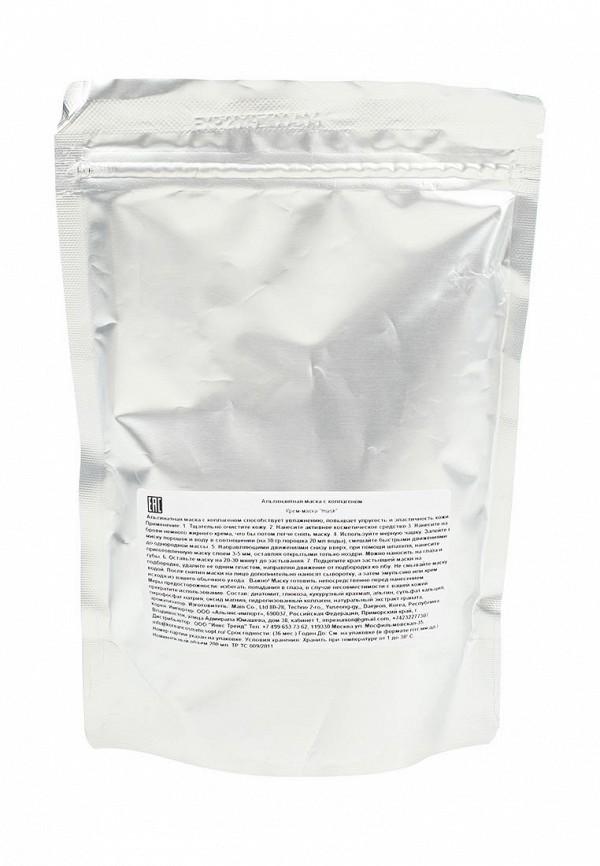 Маски Inoface с коллагеном для лифтинга и восстановления кожи, 200 гр