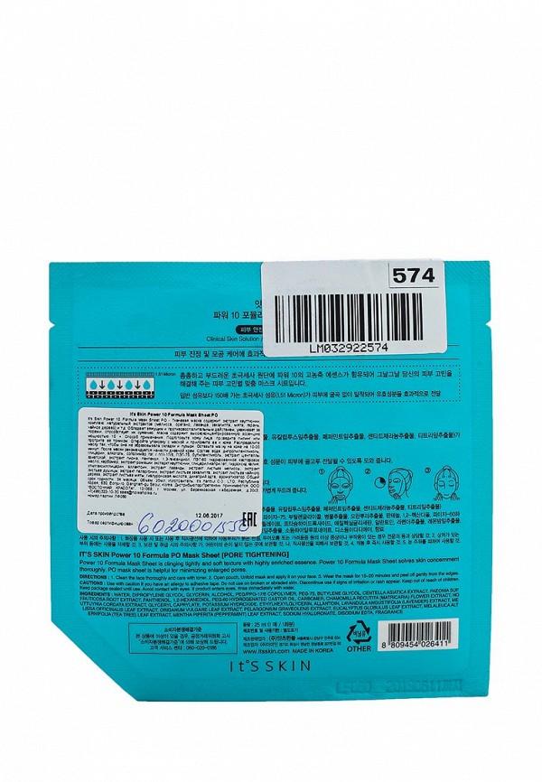 Маска для лица Its Skin Power 10 Formula, сужающая поры, 25 мл