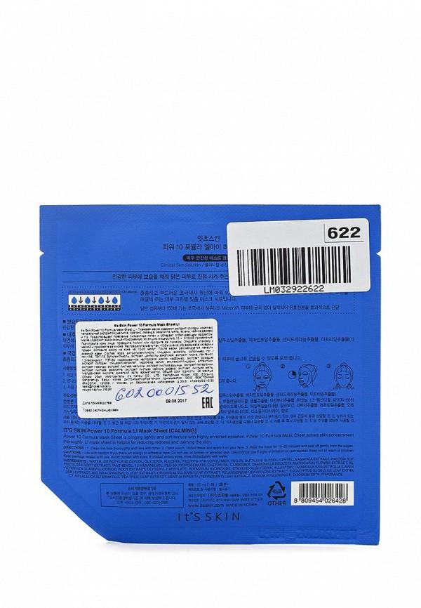 Маска для лица Its Skin Power 10 Formula, успокаивающая, 25 мл