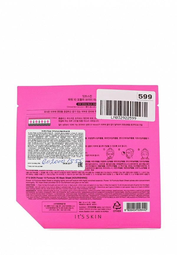 Маска для лица Its Skin Power 10 Formula, питательная, 25 мл