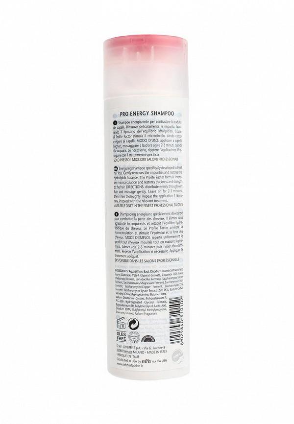 Шампунь Itely Hairfashion против выпадения волос PRO ENERGY, 250 мл