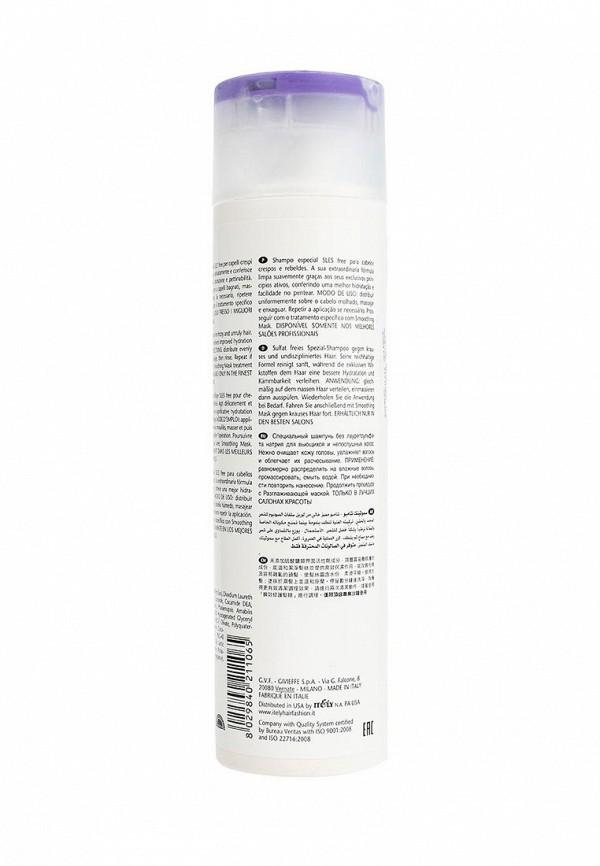 Шампунь Itely Hairfashion разглаживающий для волос SMOOTHING, 250 мл