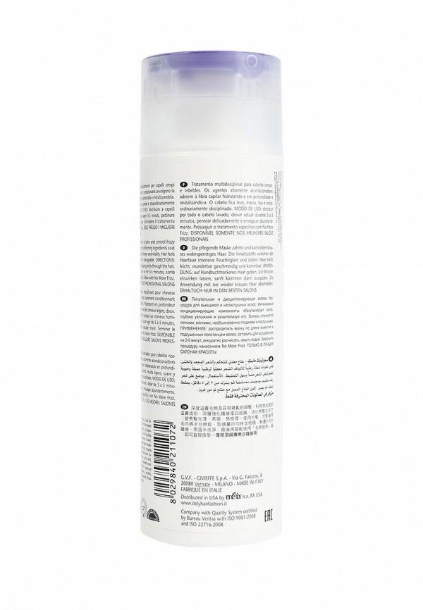 Маска для волос Itely Hairfashion разглаживающая SMOOTHING, 200 мл