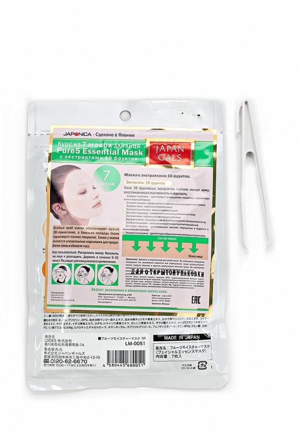 Комплект масок для лица Japan Gals Маска с экстрактами 10 фруктов Pure5 Essential 7 шт