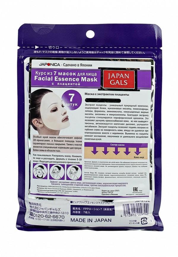 Маска Japan Gals с плацентой Pure 5 Essential, 7 шт