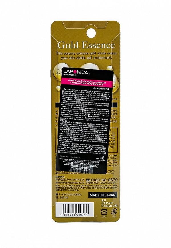 Сыворотка Japan Gals с золотым составом  Pure beau essence, 25 мл