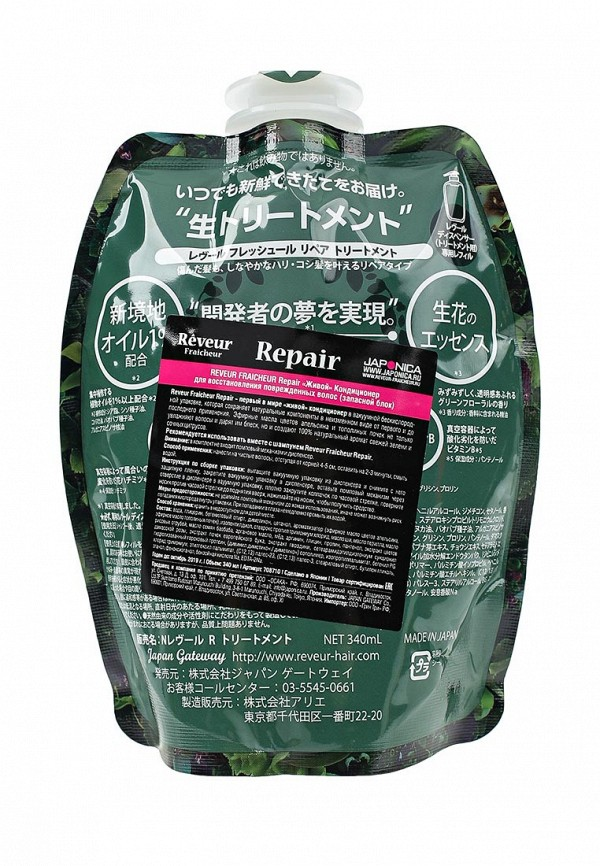 Кондиционер для волос Japan Gateway REVEUR FRAICHEUR Repair ЗБ Живой для восстановления поврежденных волос ,340 мл