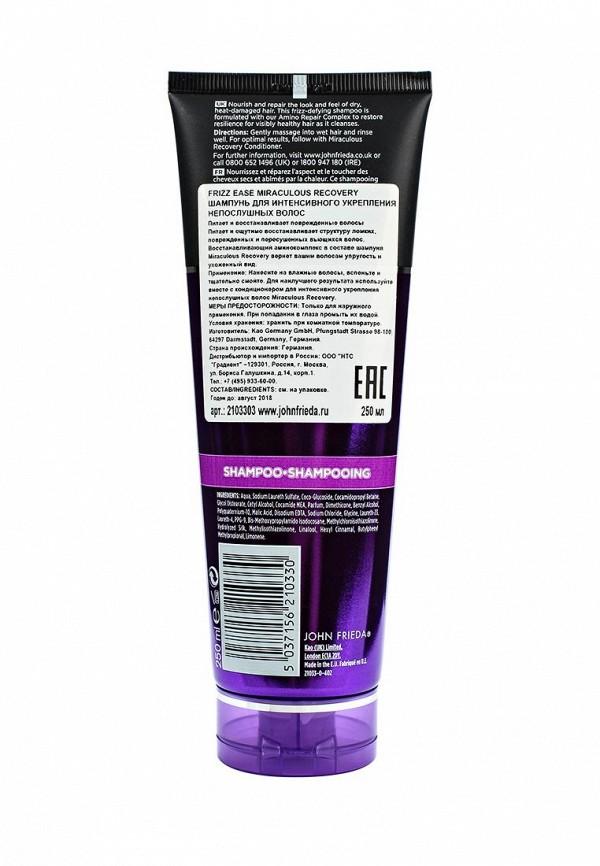 Шампунь John Frieda Frizz Ease MIRACULOUS RECOVERY для интенсивного укрепления непослушных волос, 250 мл