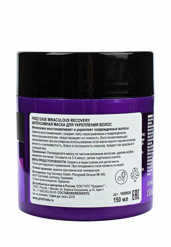 Маска John Frieda Frizz Ease MIRACULOUS RECOVERY Интенсивная для укрепления волос, 150 мл