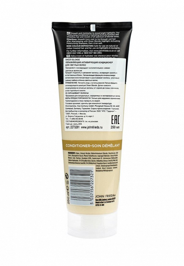 Кондиционер для волос John Frieda Sheer Blonde Увлажняющий активирующий для светлых , 250 мл